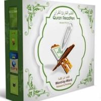 Jual Al Quran Digital PQ15 Read Pen Alquran modern berbagai terjemahan belajar mengaji sembahyang hadiah haji ustad reseller dropship Murah