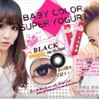 Softlens Baby Color Super Yogurt Black (Hitam)