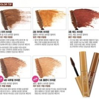 Etude Color My Brow 04 Natural Brown