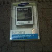 baterai original samsung galaxy mega 58 ( 5.8 )