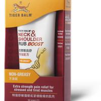 Tiger Balm Neck & Shoulder Rub Boost