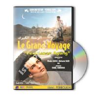 Le Grand Voyage (Perjalanan Agung) - DVD