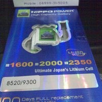 Baterai HIPPO Blackberry CS-2 Curve Gemini 8520 / Gemini 3G 9300 1600mAh Double Power Original Batt Battery Batrei 1600 mAh