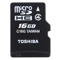 harga Toshiba Microsdhc 16gb Speed 15 Mb/s - Memory Microsd Menambah Daya Simpan Video & Foto Di Gadget Tokopedia.com