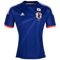 Jersey Jepang Home World Cup 2014