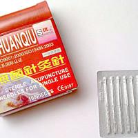 Jarum Akupuntur / NEEDLE AKUPUNTUR HUANQIU