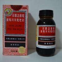 Obat Batuk Ibu dan Anak - King To Nin Jiom Pei Pa Koa (75ml)