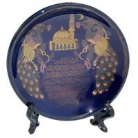 Souvenir kaligrafi arab Ceramic Plate Small , Ayat Kursi, Blue (03275)