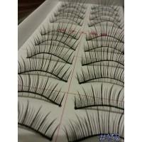 Bulu Mata Taiwan handmade bahan kualitas bagus grosir pembelian 50 box