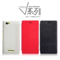 NILLKIN V-Series Leather Case Sony Xperia M
