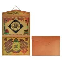 Souvenir kaligrafi arab Envelope , Allah-Ayat Kursi, 13.4x22.5 Gold (03579)