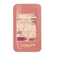 Skin Food Vita Color Lip Lacquer No. CR01 Coral for You