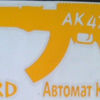 AK Military Theme Oracal Yellow Cutting Sticker
