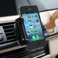 Harga dudukan ponsel gadget di mulut ac mobil dengan | antitipu.com