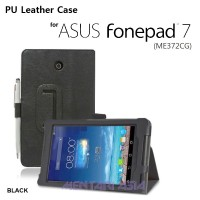 "Flipcover for ASUS Fonepad 7"" ME-372 : MP PU Leather Case (Lychee Skin)"