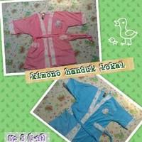 handuk kimono anak uk S (1-3t)