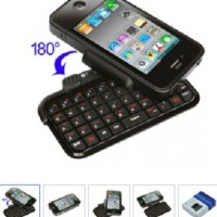 Case with Flip-out Bluetooth Keyboard for iPhone 4, 180 Degree Rotate Print Frie