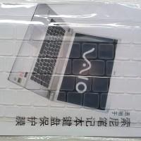 Keyboard Protector SONY Vaio CA / SD / SB / SA / S13 /T13 / E14