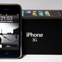 Harga iphone 3g 16gb original bm | antitipu.com