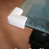 Jual Pengaman ujung sudut meja tajam - Putih - L - Baby Safety childproof Murah