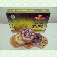 Tiara Cookies