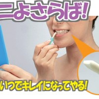 Hyper Dental Peeling Stick Alat Kesehatan Pemutih Gigi Kebersihan Mulut rekomendasi dokter merk cogit
