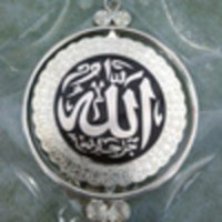 Gantungan Mobil Kuningan Lapis Perak (Allah-Muhammad)
