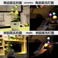 Lampu Avatar Keramik Besar 7 warna LED Lamp Automatic Mushroom Light Alat Penerangan berubah warna koleksi unik