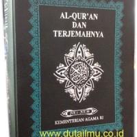 AlQuran dan Terjemahannya, Indeks (Depag)