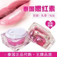 Jual Nenhong Korea Pemerah Bibir - Nenhong Lipgloss Murah