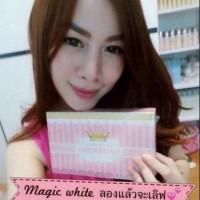 Magic White Set by Eliza Skincare