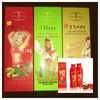 AICHUN 3 days / 3days HOT GEL - show slimming cream ( CHILI + ginger )