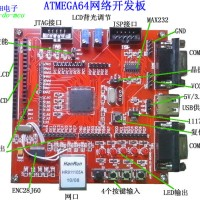 ATMEGA64 ENC28J60 Development Board