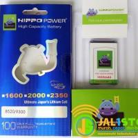 C-S2 2200mAh Gemini Battery/Baterai Blackberry (BB) Hippo Double Power C-S2 1600mAh (Gemini / Aries / Kepler)