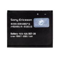 Sony Ericsson Battery | Battery BST-39 Original