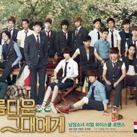DVD Drama Korea To The Beautiful You (For You in Full Blossom)