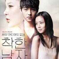 DVD Drama Korea The Innocent Man (Nice Guy)