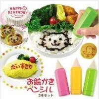 Food Drawing Pen for bento nasi isi 3 pcs warna colours spidol pewarna pena bolpen penghias makanan decorating kitchen tools art