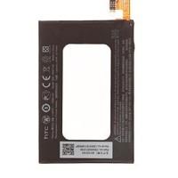 HTC Battery | Battery BN07100 Original |ONE DUAL SIM |ONE M7