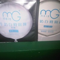 MG face mask - dairy supplement whitening mask - white