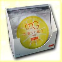 MG face mask - L-vitamin C whitening mask - yellow