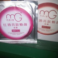 MG face mask - red wine complex whitening mask - pink