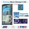 Panasonic Eneloop Basic Charger + 4pcs AA 2000mah!