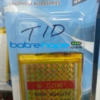 Baterai Batre Battery Double Power Tablet Advan T1D T-1D T 1D Merk Mcom 5000Mah