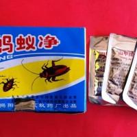 Ma Yi Jing (Racun semut, kepinding /kutu busuk dan kecoa)