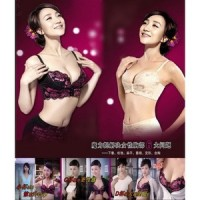 Eve Magic Bra/EveBra Magic-Bra Pembesar &Pengencang Payudara