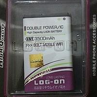 Baterai Battery batre batere Zte Log On Log-on Dobel Double Modem Bolt 4g Lte Wifi 3500mah