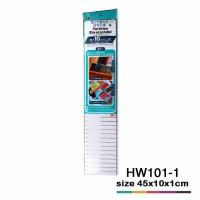 Partition size adjustable 10 cm (HW101-1)
