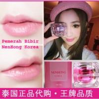 Jual Nenhong Korea Original - Pemerah Bibir Nenhong Korea Murah