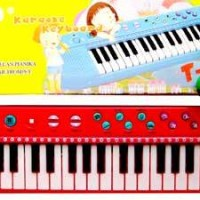 PIANO TECHNO KARAOKE KEYBOARD + 26 MELODI LAGU ANAK INDONESIA